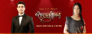 saraswatichandra-tv-series