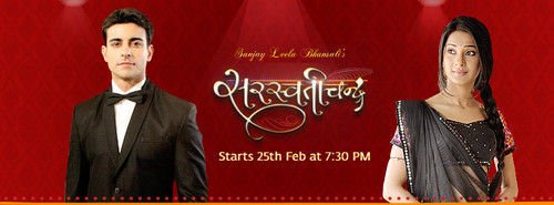 Saraswatichandra on 4th March, 2013